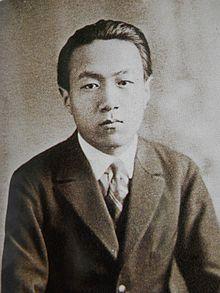 Shohei Oooka