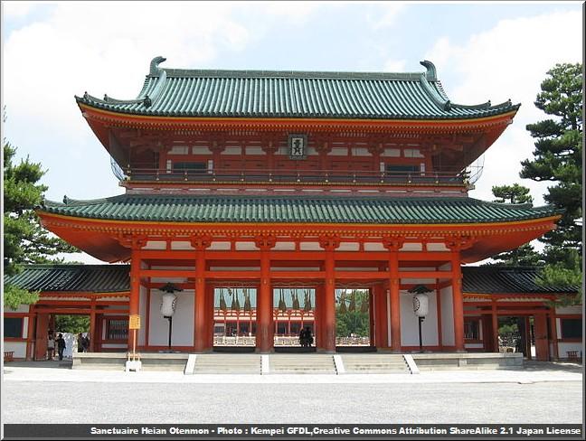 sanctuaire Heian jingu otenmon