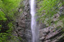 cascade skrad
