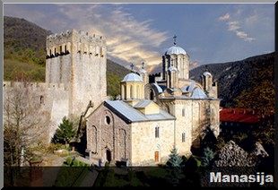 manasija serbie