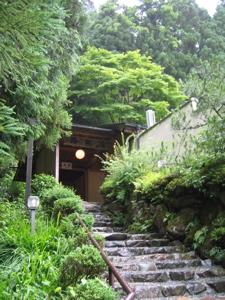 onsen kuruma entree