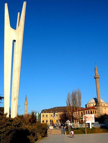 prishtia musee kosovo jashar pasha mosquee