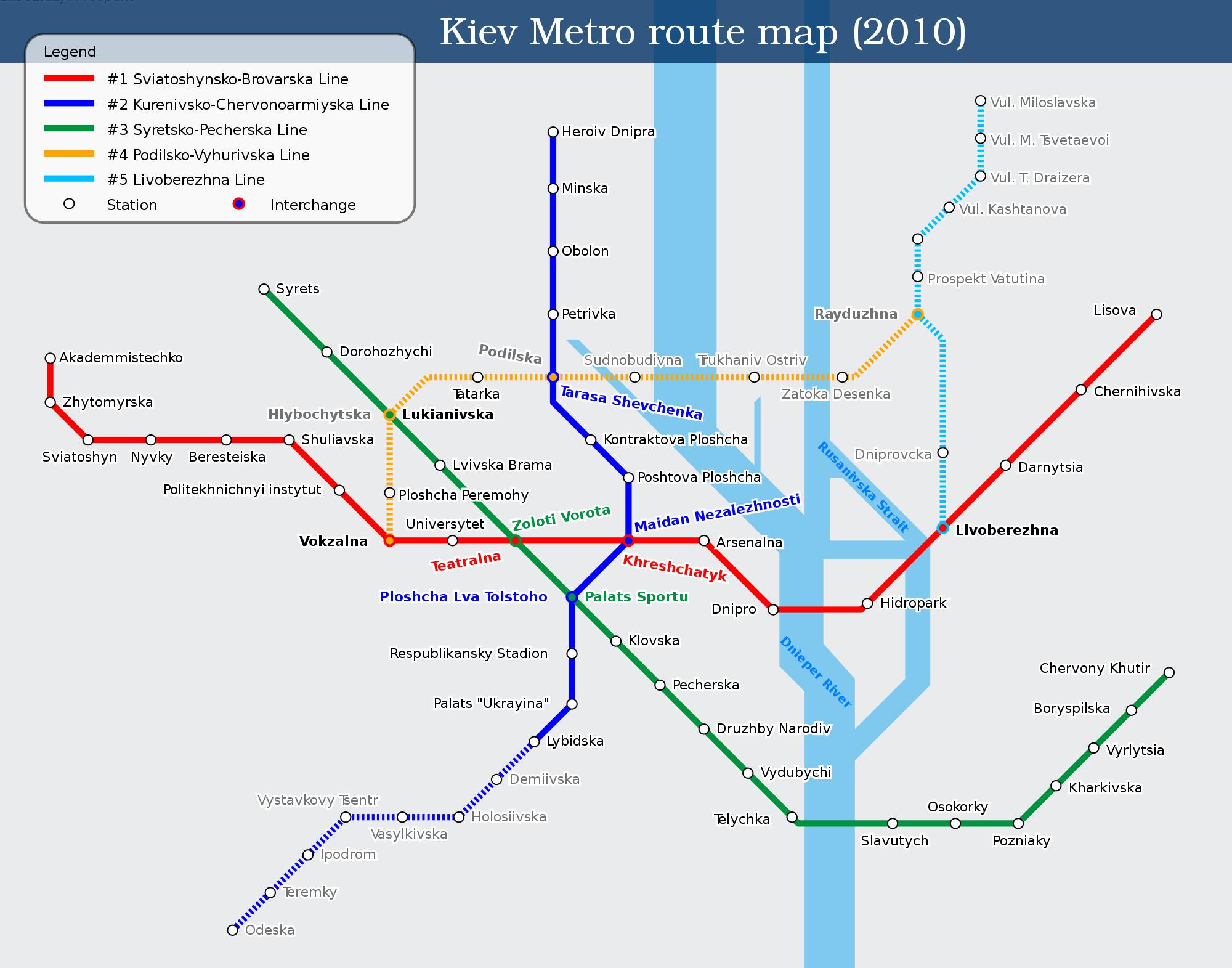 carte metro kiev