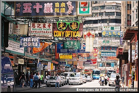 hong kong kowloon enseignes