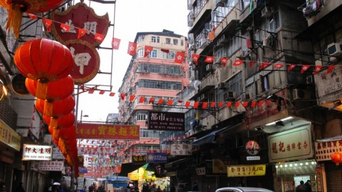 hong kong kowloon rues