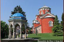 monastere zica serbie