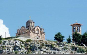 Monastere Hercegovacka Gracanica Trebinje