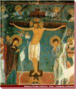 Studenica fresque Jesus Christ