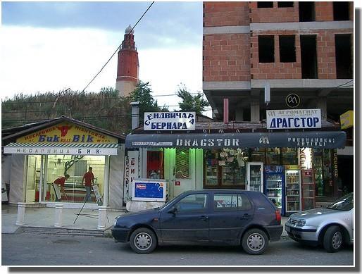 skopje boutiques