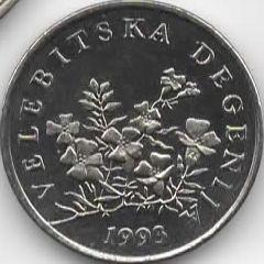 monnaie de croatie 50 lipa