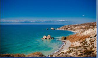 Chypre Cyprus paysage