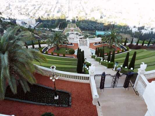 Haifa Jardins Bahais