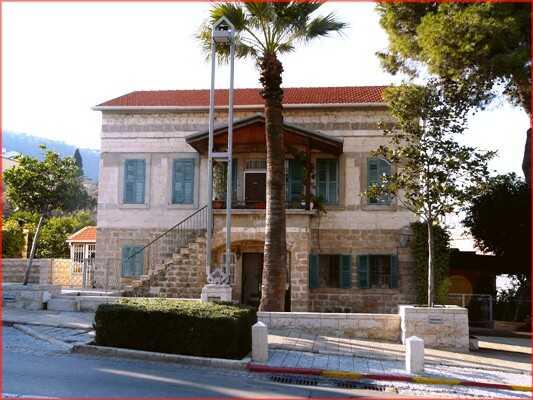 Haifa german colony