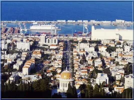 Haifa ville moderne en israel