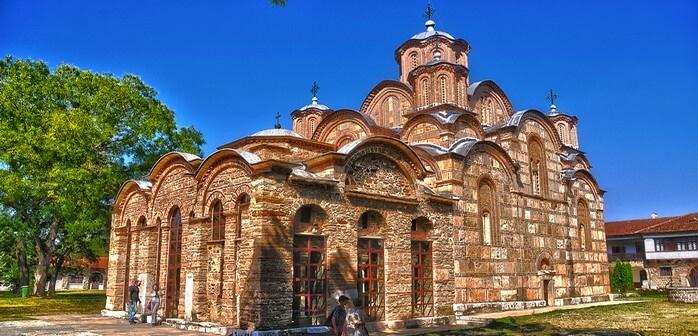 Monastère Gracanica
