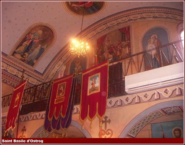 Eglise saint Basile d'Ostrog