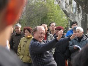 Parc Lu Xun Shanghai public