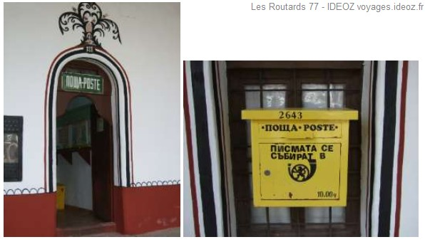 Poste du monastère de Rila