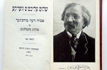 Sholem Aleichem écrivain juif littérature yiddish