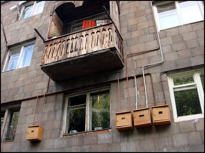 Sissian compteurs à gaz en Arménie