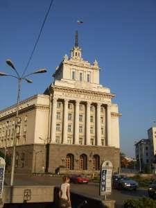 Sofia siège du comité central du parti communiste
