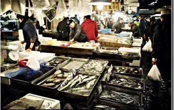 Tokyo Marché Tsukiji