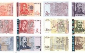 billets lev bulgare