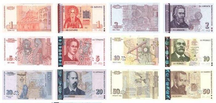 Payer en Bulgarie : Argent, Monnaie et Change