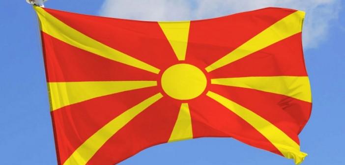 drapeau macédoine fyrom