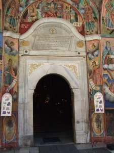 entrée du monastère de rila