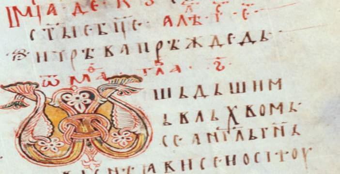 langue serbe