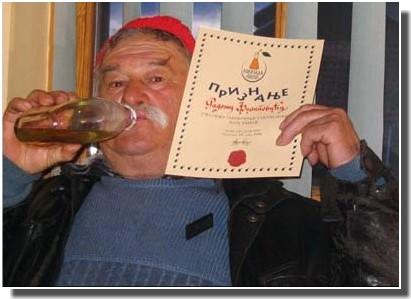 rakijada pranjani cacak brevet de buveur de rakija