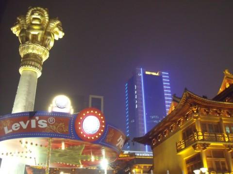 shanghai temple  Jing An
