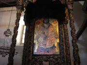 Berat Icone Jesus