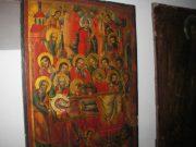 Berat Icone Jesus apotres