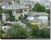 Gjirokastra habitation ottomane