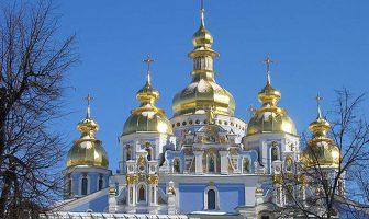 ukraine tourisme