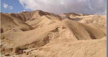 Desert de judée israel massada