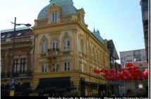 Belgrade façade Manufaktura