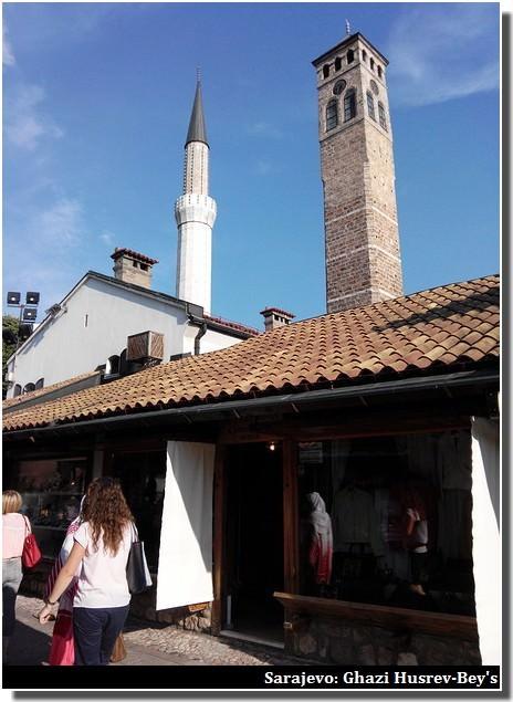 sarajevo mosquée Ghazi Husrev-Beys tour de l'horloge