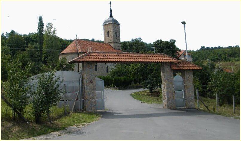 Eglise du Monastère Rajinovac