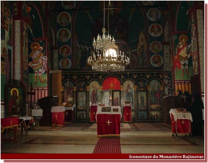 Monastère Rajinovac Iconostase