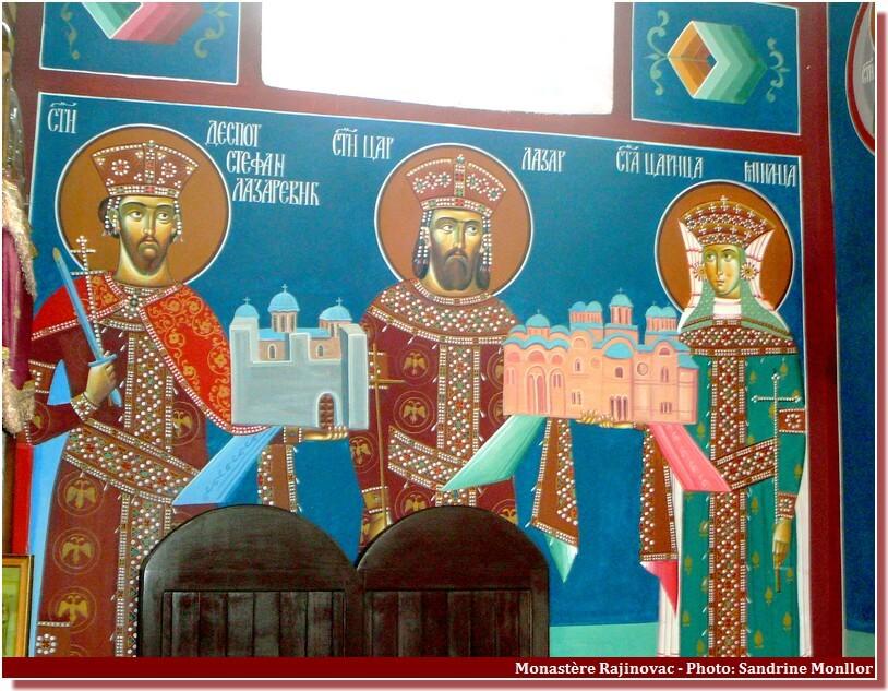 Monastere Rajinovac fresque dediée aux monasteres médievaux orthodoxes