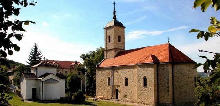 Monastère Rajinovac en Serbie centrale