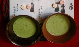 thé matcha japonais