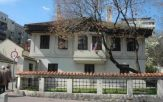 Musée de Vuk et Dositej à Belgrade