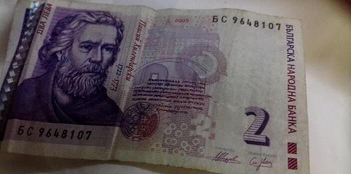 Le jour où il me restait 1€ pour survivre en Bulgarie après m'être fait tout voler!