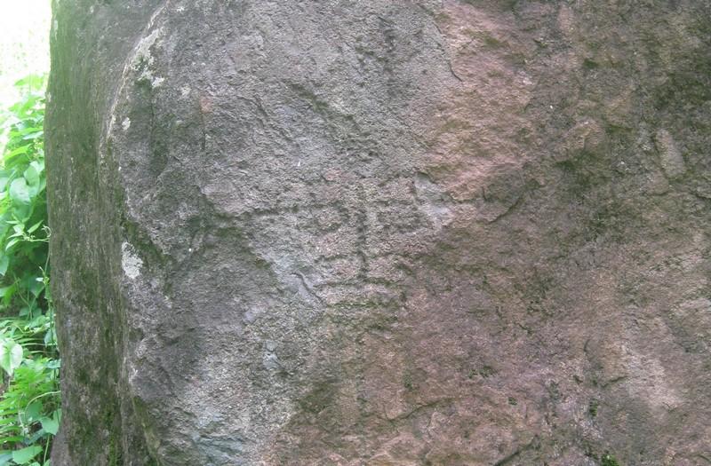 Roche gravée du Galion