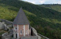 Medvedgrad Chapelle Saint Philippe et Saint Jacques