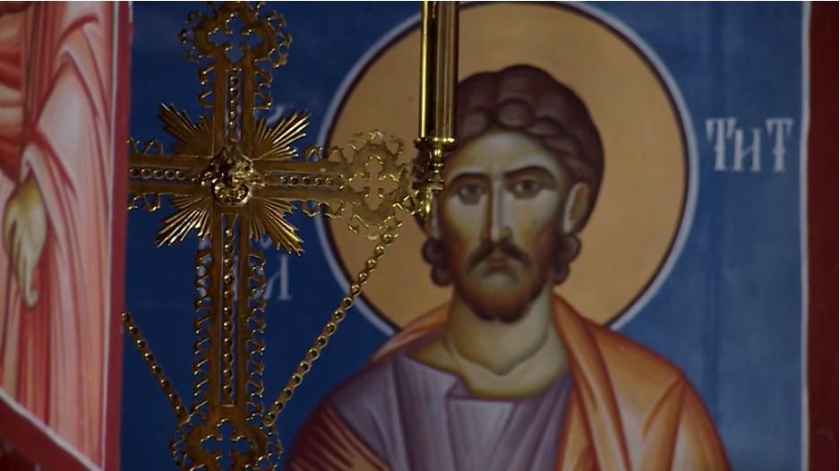 Monastère Tvrdos croix et fresque du Seigneur